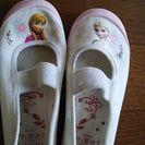 上靴 アナ雪 17cm