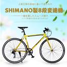 新品!クロスバイクSAIFEI SF-12 5色 本格販売開始!自...