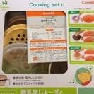 ほぼ新品☆離乳食用調理セット