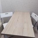 無料ほぼ新品ダイニングテーブル(椅子2脚つき)