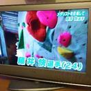 SONY 32インチ液晶テレビ 中古