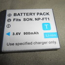 SONY バッテリー NP-FT1 1個 差し上げます