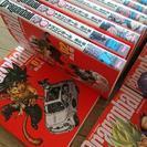 ドラゴンボール 完全版 全34巻