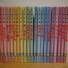千趣会 料理本『お料理1年おかずぐみ』全20巻
