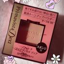 ★2500円均一★プリマディアファンデ