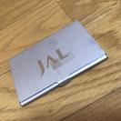 【美品】JAL 名刺入れ 非売品 アルミタイプ