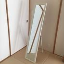 Franc Franc購入 姿見 鏡 ミラー フランフラン