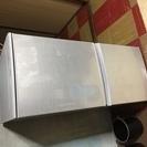 シャープ ノンフロン冷凍冷蔵庫 SJ-D14A-S