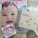 アルバムのみ500円★妊活本♡アル...