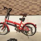 急募!折り畳み自転車