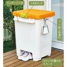 洗濯便利ストッカー(日本製)を格安で