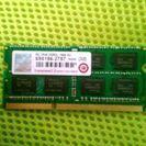 トランセンド transcend メモリ 8GB 増設 チップ