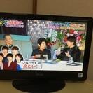 美品 テレビ