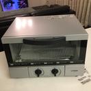 【タイガー】オーブントースター KAE-H130