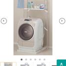 ニトリ☆ステンレス洗濯物ラック