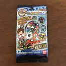 妖怪メダル〜復刻版〜