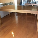 大塚家具で購入したダイニングテーブル