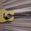 ヤマハ アコースティックギター ビンテージ