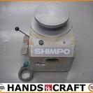 【引取限定】陶芸ろくろ SHIMPO RK-30