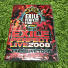 EXILE PERFECT LIVE 2008