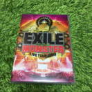 EXILE THE MONSTER