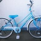 【ASAHI/キャンティ】 22インチ子供用自転車☆美品☆
