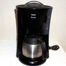 PHILIPS のコーヒーメーカー