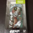 仮面ライダー iPhone5 5s携帯ケース