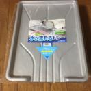 水切りトレー  新品未使用