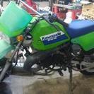 Kawasaki KS-2 80cc