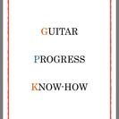 ⚠︎もらわないなんて損!⚠︎ ギターノウハウ