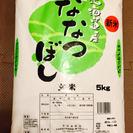 【玄米】お米 5kg 北海道産 ななつぼし新米