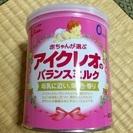 アイクオレオ粉ミルク320g