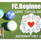 FCビギナーズ フットサル開催のお知らせ