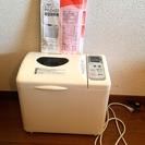 ☆ツインバード☆2斤用☆ホームベーカリー☆