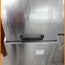 【引取限定】ホシザキ 業務用 食洗器 JW-450RUF3-L 【...