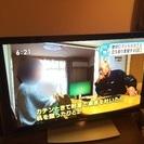 プラズマモニターテレビ 50インチ