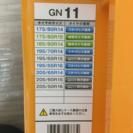 タイヤチェーン(ネットギア ジラーレ)GN11