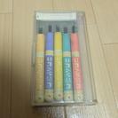 【中古品】小学生向け彫刻刀セット