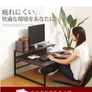 【お取り引き中】PCデスク