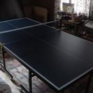 アルペンで購入 イグニオの家庭用卓球台
