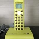 【商談中】【SHARP】デジタルコードレス電話機