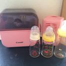 哺乳瓶 & レンジ洗浄 セット