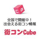 【姫路市】時給1000円!街コンの運営スタッフ募集!月に1~4回程...