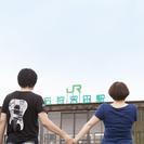 本日開催中!【北海道】地域おこし協力隊として働いてみませんか?(合...