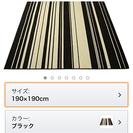 【中古品】モノトーン ラグ 190×190