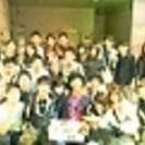 3月新規設立!大阪友達作りサークルほーぷ!(毎月第2金曜日開催)