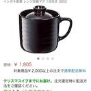 レンジ炊飯マグ 1合炊き