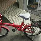 値下げ。折り畳み自転車