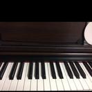ヤマハ電子ピアノ アリウス